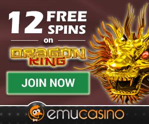 EmuCasino Free Spins No Deposit